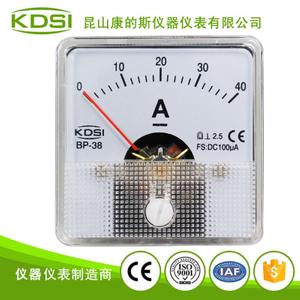 面板刻度盤顯示直流電流表BP-38 DC100uA 40A