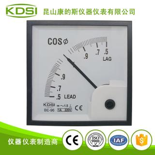 指針式功率因數表 BE-96 COS 1A 220V 單相功率因數表