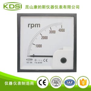 指针式直流电压表转速表 BE-96 DC10V 4000RPM