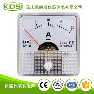 指針式小型直流電流儀表BP-38 DC100uA 20A