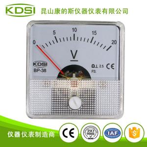 指針式小型直流電壓表BP-38 DC20V