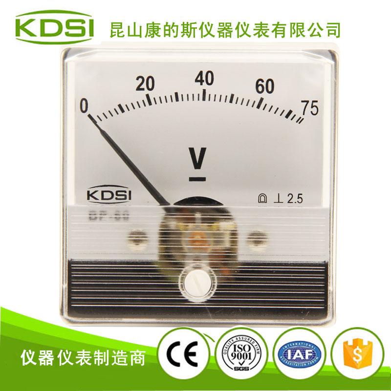 电焊机专用指针式直流电压表 BP-60N DC75V