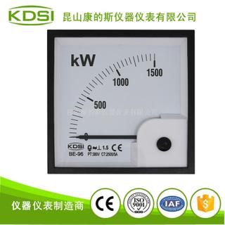 指針式三相功率表BE-96 1500KW 380V 2500/5A