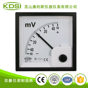 指针式直流正负电压表BE-72 DC+-50mV