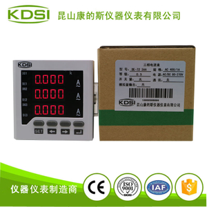 三相交流數字顯示電流表BE-72 3AA 400-1A 電源80-270V