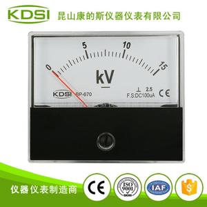 指針式方形電壓測量儀表BP-670 DC100uA 15kV