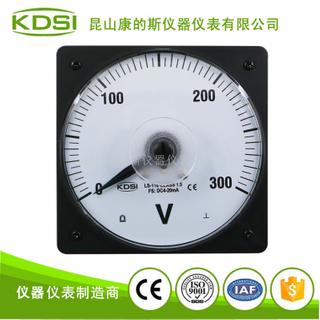 指針式直流毫安電壓表LS-110 DC4-20mA 300V