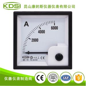 電流測量電工指針電表BE-72 DC10V 6000A