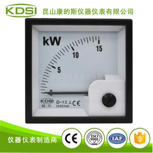 指針式毫安電流表BE-72 DC1mA 15kW