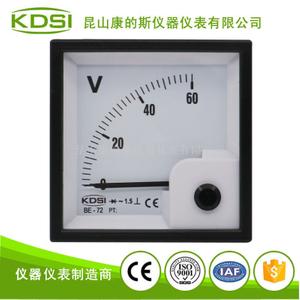 指針配電柜電壓儀表BE-72 AC60V整流式