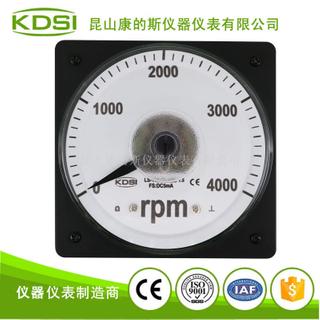 指針式圓形轉速表LS-110 DC5mA 4000rpm