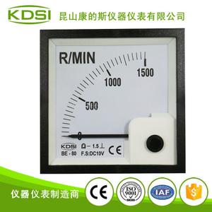 指針式直流電壓表BE-80 DC10V 1500R-MIN