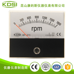 指針式直流伏特表BP-670 DC10V 1800rpm轉速表