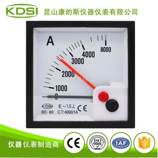 雙指針顯示交流電流表BE-80 AC4000/1A