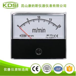 指針式交流電壓表BP-670 AC220V 20m/min整流式