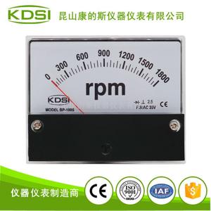 指針式轉速表BP-100S AC35V 1800rpm