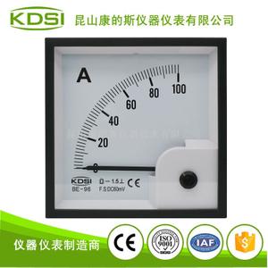 指針安裝式直流電流表BE-96 DC60mV 100A