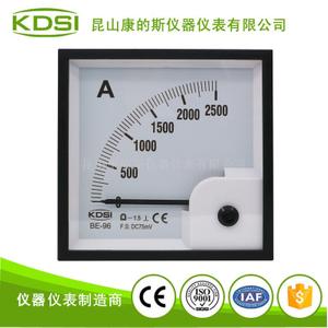 指針直流電流表BE-96 DC75mV 2500A