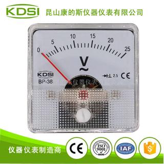 指針式電壓表BP-38 AC25V 小型電壓表頭
