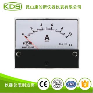 指針式機械電流表BP-100S DC10A